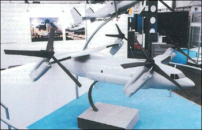 Model of proposed Bell Quad Tiltrotor