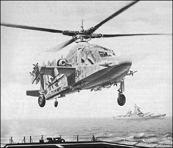 Sea Apache, the second proposal