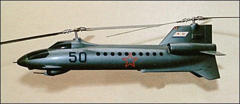 http://aviastar.org/foto/kamov_v-50.jpg